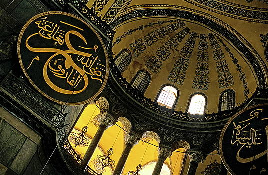 Sami Sarkis - Dome and columns inside Hagia Sophia