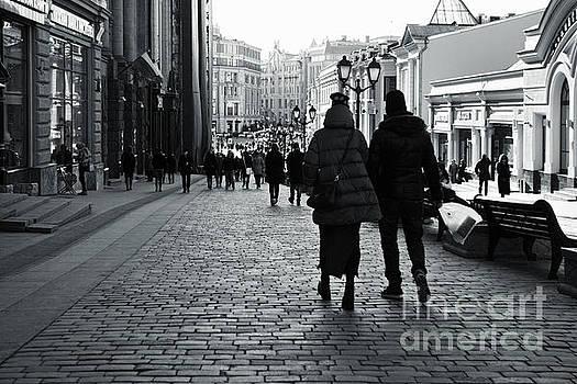 Down the street by Magomed Magomedagaev
