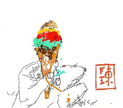 Enjoy  by Debbi Chan