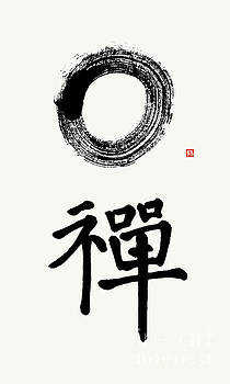 Enso And Zen,  A Way To Heaven by Nadja Van Ghelue