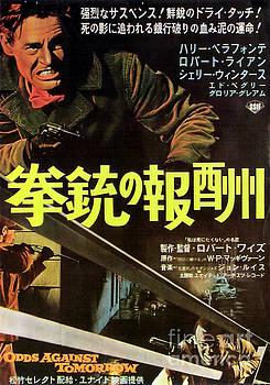 Film Noir Poster  Odds Against Tomorrow by R Muirhead Art