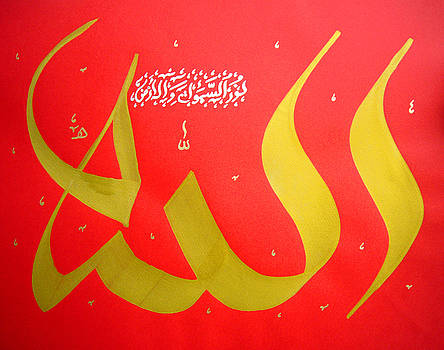 God in Arabic by Faraz Khan