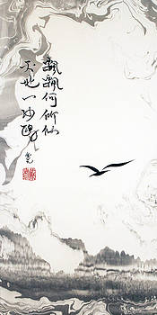 Oiyee At Oystudio - Heaven and Earth and the Lone Seagull