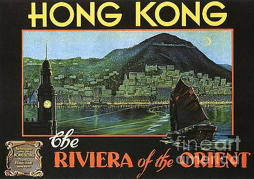 Hong Kong - Riviera of the Orient by Roberto Prusso