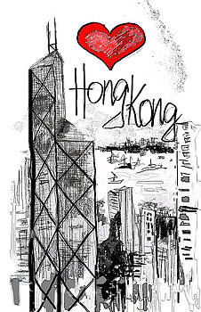 I love Hong Kong  by Sladjana Lazarevic