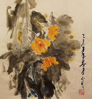 Image Of Flower2 by Xiaochuan Li