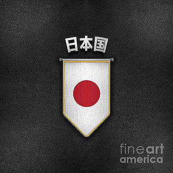 Japan Pennant with high quality leather look by Carsten Reisinger