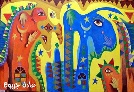 Libyan Legends by Adel Jarbou