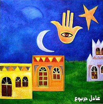 Libyan traditional touches 1 by Adel Jarbou