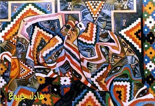 Libyan traditional touches 5 by Adel Jarbou