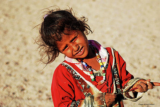 Little Bedouin Girl by Chaza Abou El Khair