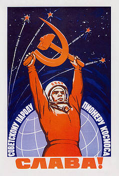Long Live The Soviet People - The Space Pioneers  by War Is Hell Store