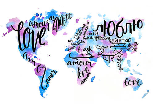 Love Makes the World Go Round by Michelle Eshleman