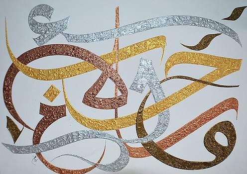 Love Peace And Hope by Riad Belhimer