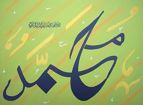 Muhammad - apple green by Faraz Khan