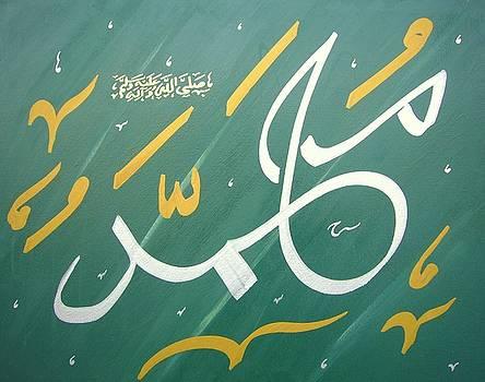 Muhammad in forest green  by Faraz Khan