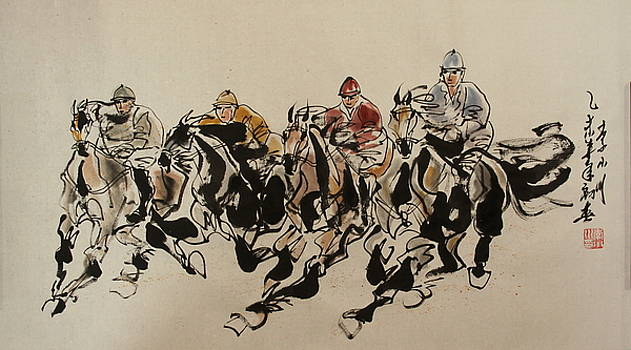 My first horse race  by Xiaochuan Li