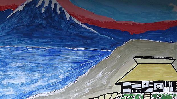 My Fuji House In Japan  by Don Koester