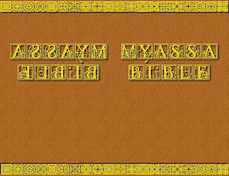 Myassa Bible - Volume 3 of the Chronicles of Myassa, Fl by Jim Williams