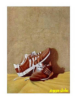 Old trainer by Adel Jarbou