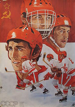 Original 1976 Canada Cup Poster, World Series of Hockey, Team Russia, CSSR by Unknown