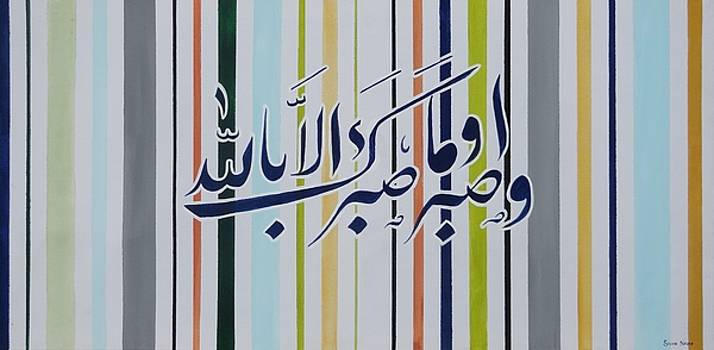 Patience by Salwa  Najm