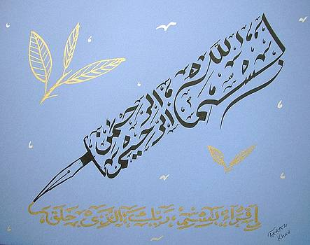 Pen basmala by Faraz Khan