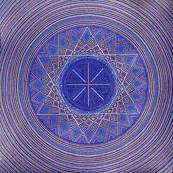 Pleiadian sounds. Seventh sound by Lina Stern
