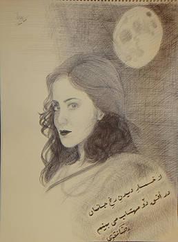 Rukh-e-jana by Reza Naqvi