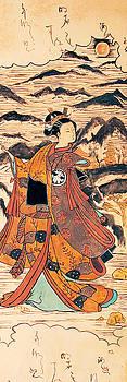 Segawa Kiyomitsu by Carrie Jackson