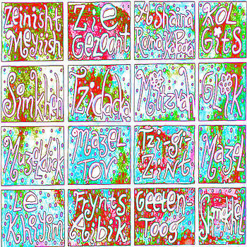SILBERZWEIG - Yiddish Positive Phrases - Prism - by Sandra Silberzweig