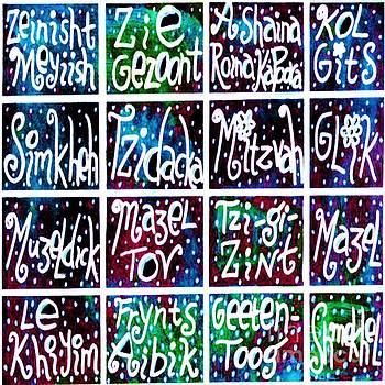 SILBERZWEIG - Yiddish Positive Phrases - Twilight - by Sandra Silberzweig