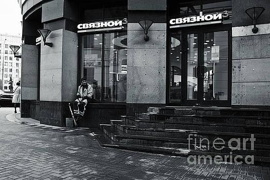 Street janitor break by Magomed Magomedagaev