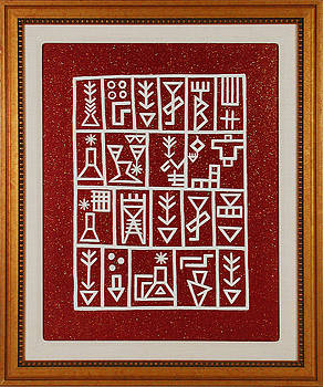 Sumerian text red and white by Paul Greco