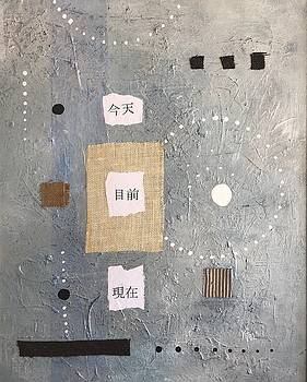 Symbols by Vital Germaine
