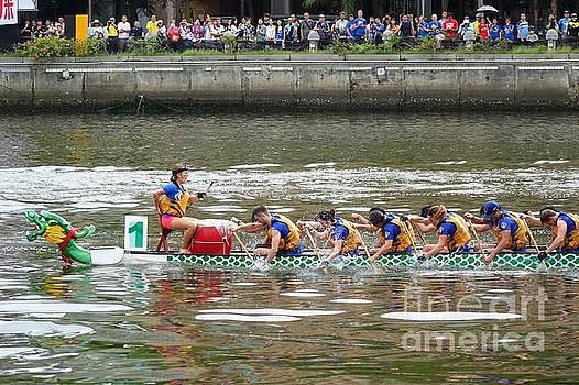 The 2016 Dragon Boat Festival in Taiwan by Yali Shi