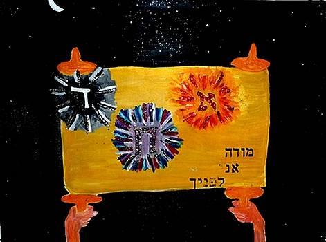 Torah Dream by Eliezer Sobel
