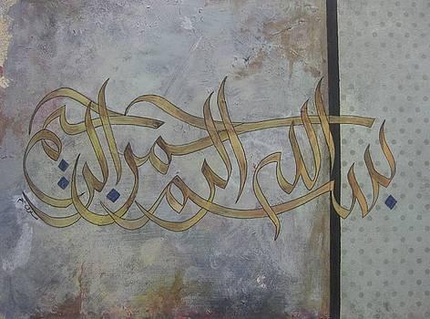 Vintage Bismillah by Salwa  Najm
