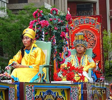 Young People Dreesed in Traditional Chinese Robes by Yali Shi