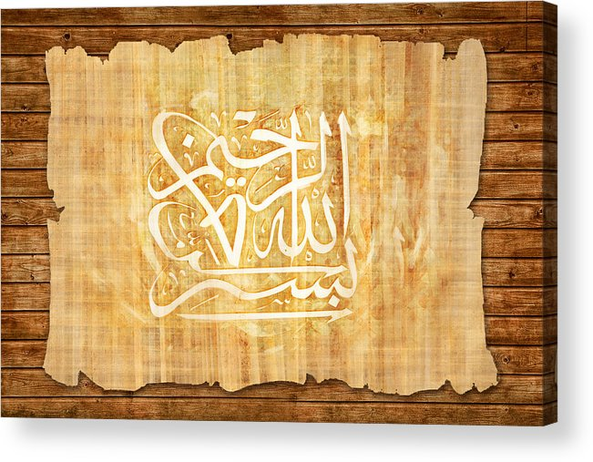 Islamic Acrylic Print featuring the painting islamic Calligraphy 032 by Catf