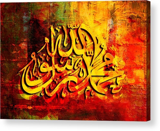 Islamic Acrylic Print featuring the painting Islamic Calligraphy 009 by Catf