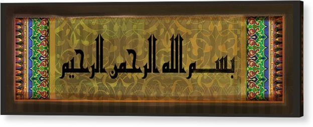 Islamic Art Acrylic Print featuring the painting Bismillah-3 by Seema Sayyidah