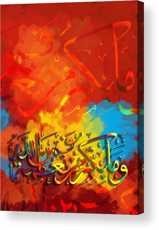 Islamic Acrylic Print featuring the painting Islamic Calligraphy 008 by Catf