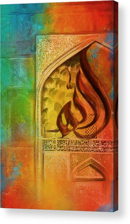 Islamic Calligraphy Acrylic Print featuring the painting Allah by Catf