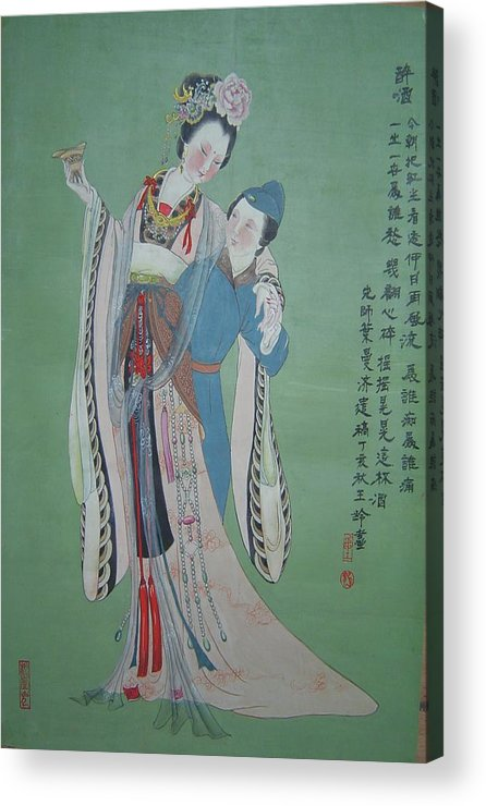 Imperia Acrylic Print featuring the painting Tr 004 Hightest-ranking Imperia Concubine Of Temulentia by Ling Wang