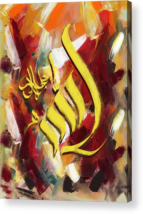 Islamic Acrylic Print featuring the painting Islamic Calligraphy 026 by Catf