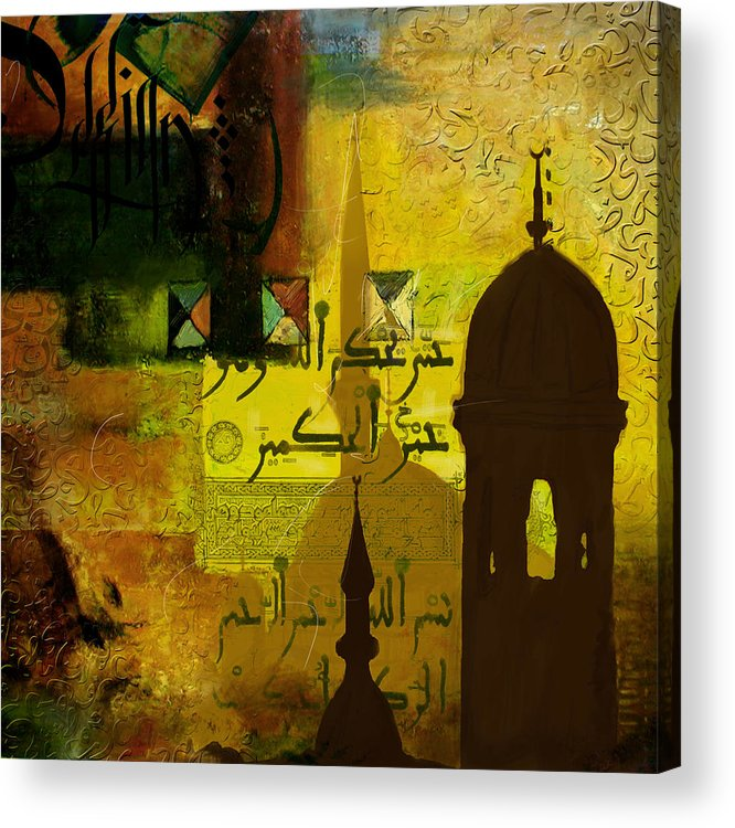 Islamic Acrylic Print featuring the painting Calligraphy by Corporate Art Task Force