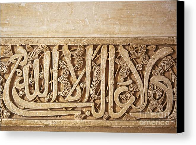 Alhambra Canvas Print featuring the photograph Alhambra Wall Detail4 by Jane Rix