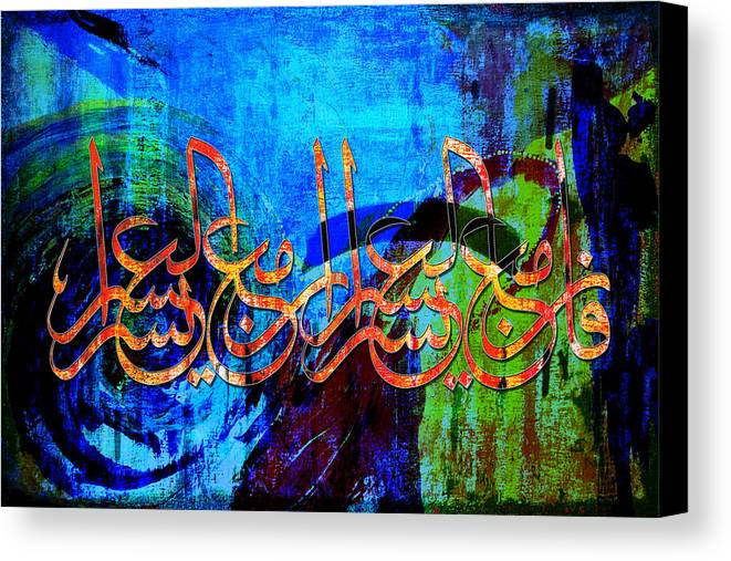 Islamic Canvas Print featuring the painting Islamic Caligraphy 007 by Catf