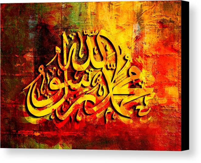 Islamic Canvas Print featuring the painting Islamic Calligraphy 009 by Catf